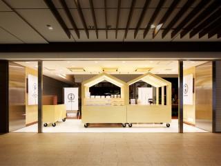 2 Tsubo Shop
